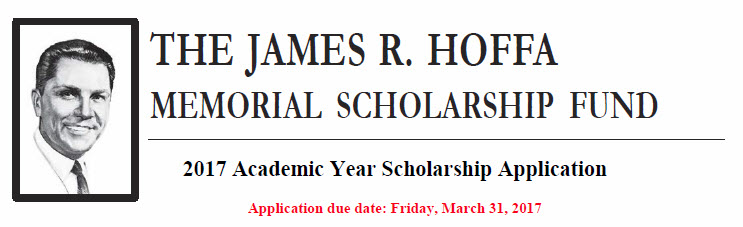 The James R. Joffa Memorial Scholarship Fund 2017